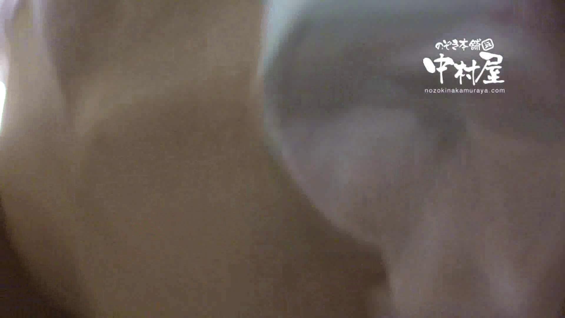 鬼畜 vol.18 居酒屋バイト時代の同僚に中出ししてみる 後編 中出し | 鬼畜  67画像 19