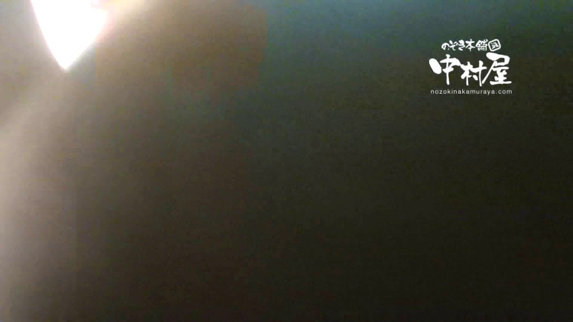 鬼畜 vol.18 居酒屋バイト時代の同僚に中出ししてみる 後編 中出し | 鬼畜  67画像 20