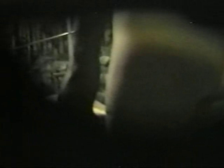 岩穴盗撮群vol.10 エロギャル | 0  96画像 2