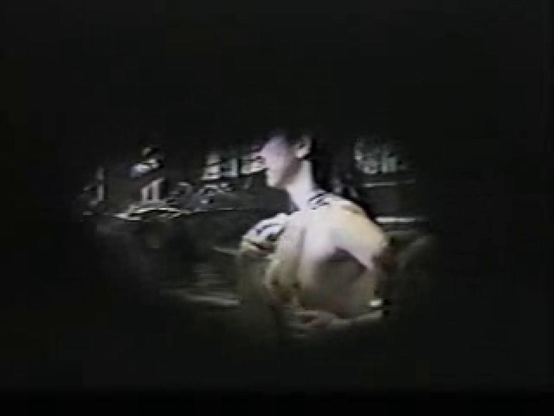 岩穴盗撮群vol.10 エロギャル | 0  96画像 11