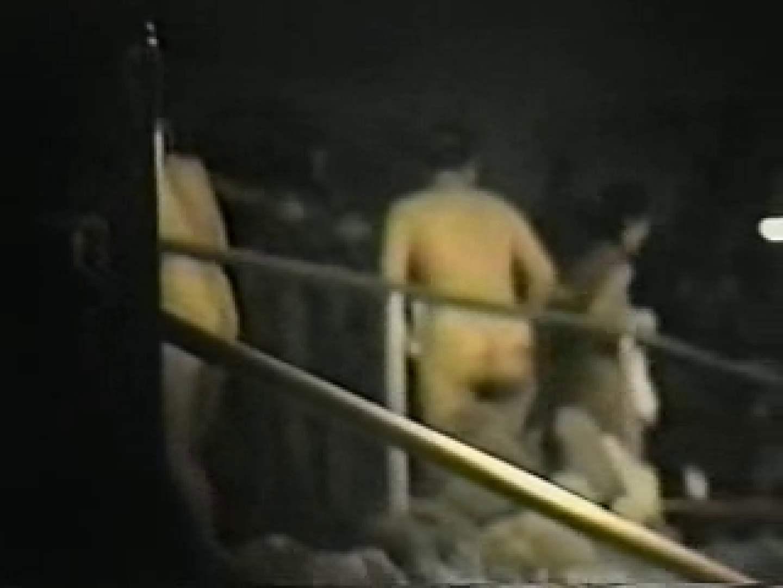 岩穴盗撮群vol.10 エロギャル | 0  96画像 64