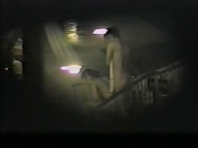 岩穴盗撮群vol.10 エロギャル | 0  96画像 79