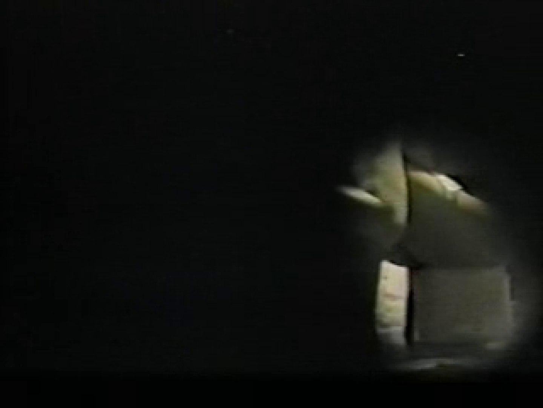 岩穴盗撮群vol.10 エロギャル | 0  96画像 82