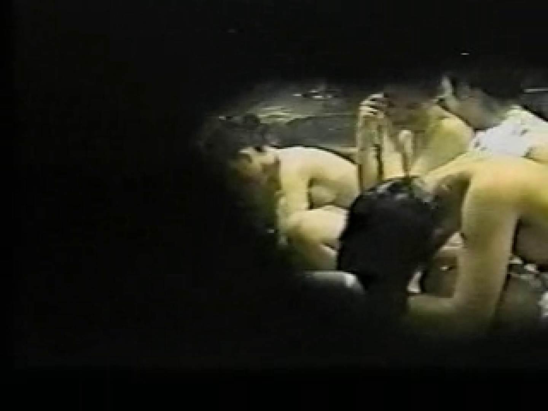 岩穴盗撮群vol.10 エロギャル | 0  96画像 85