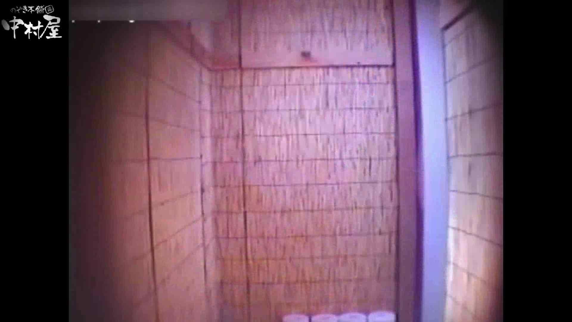解禁!海の家4カメ洗面所vol.57 洗面所   エロギャル  109画像 104
