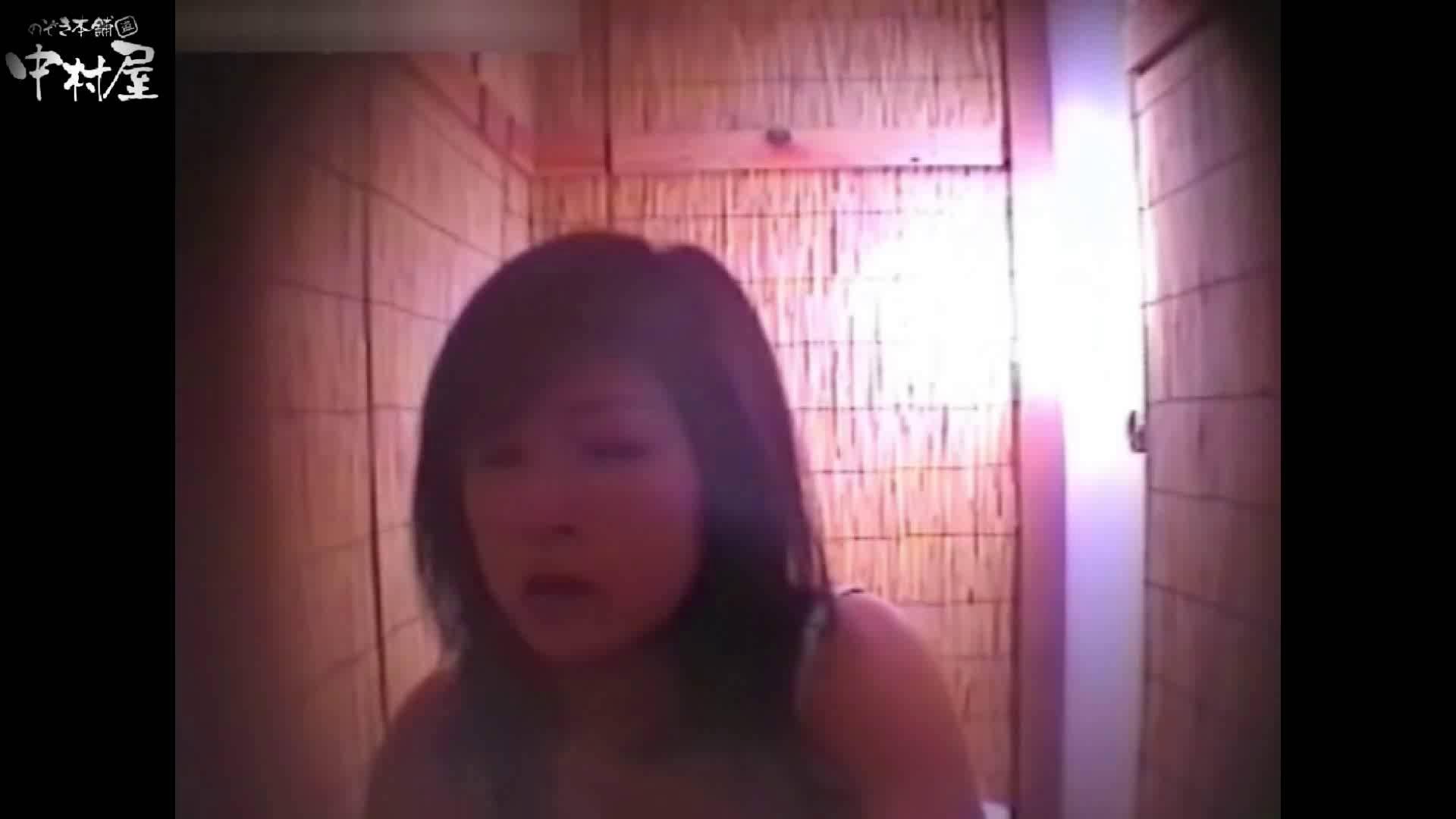 解禁!海の家4カメ洗面所vol.70 エロギャル   人気シリーズ  74画像 10