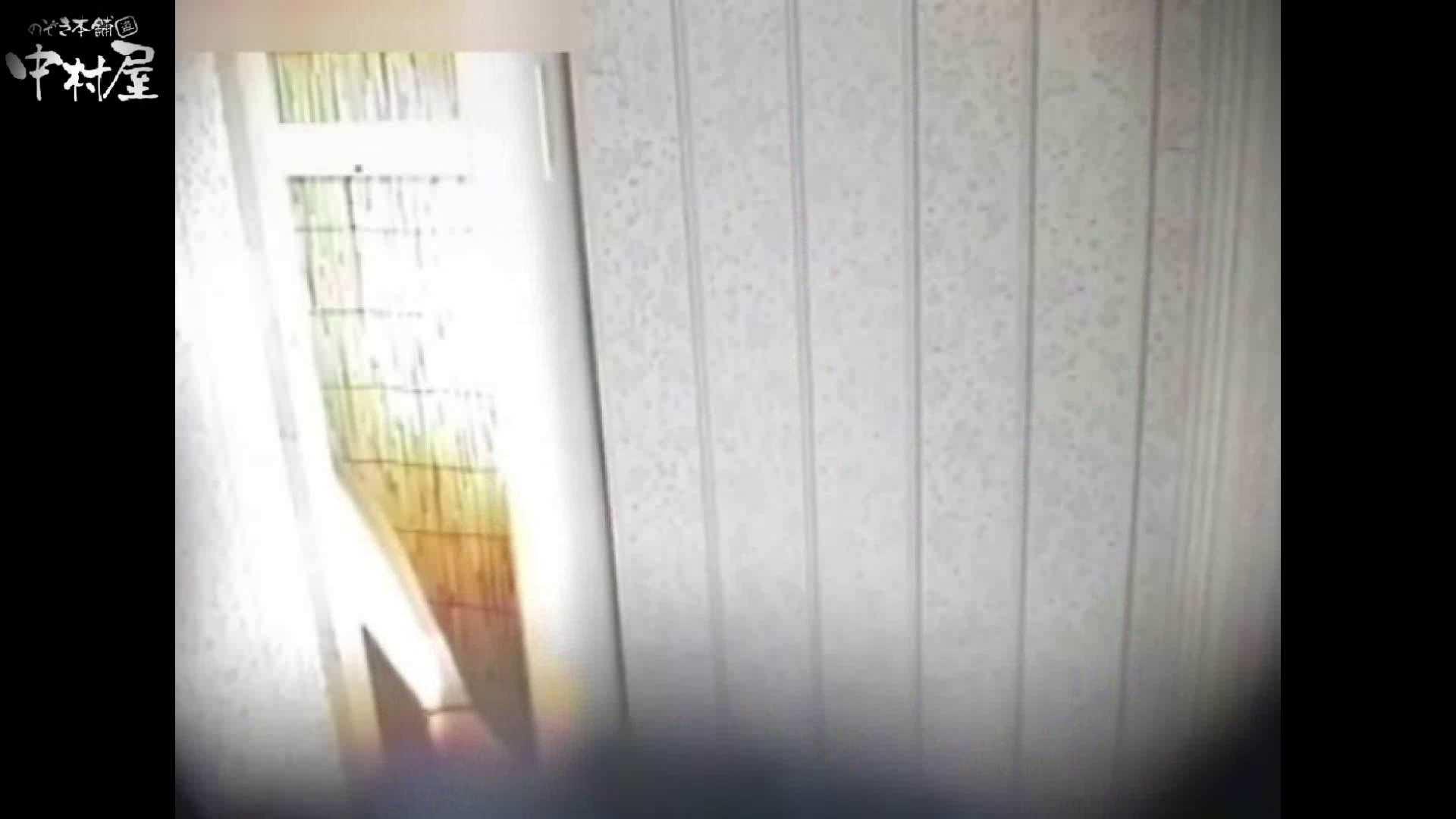 解禁!海の家4カメ洗面所vol.70 エロギャル   人気シリーズ  74画像 16