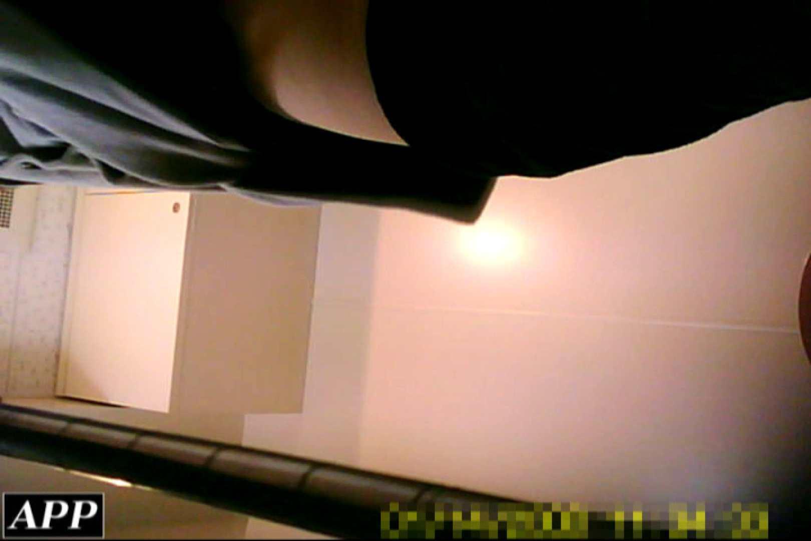 3視点洗面所 vol.54 盗撮特集 | 洗面所  57画像 21