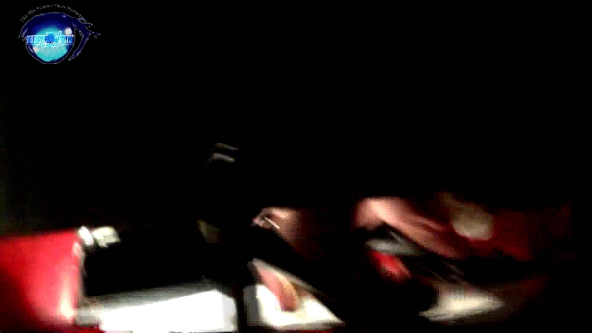 GOD HAND ファッションショッピングセンター盗撮vol.05 盗撮特集   高画質  90画像 45
