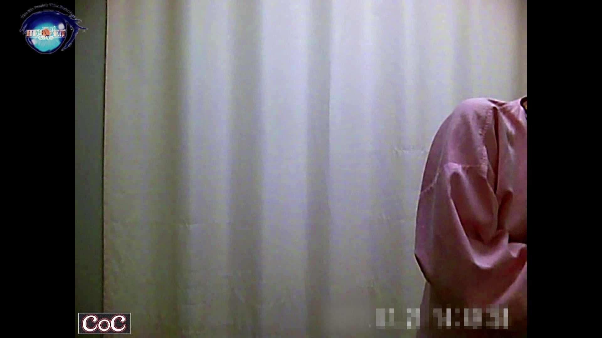 激ヤバ健康診断!着替えの一部始終.vol.04※本編ボカシ・目線無し 着替え | 盗撮特集  104画像 9