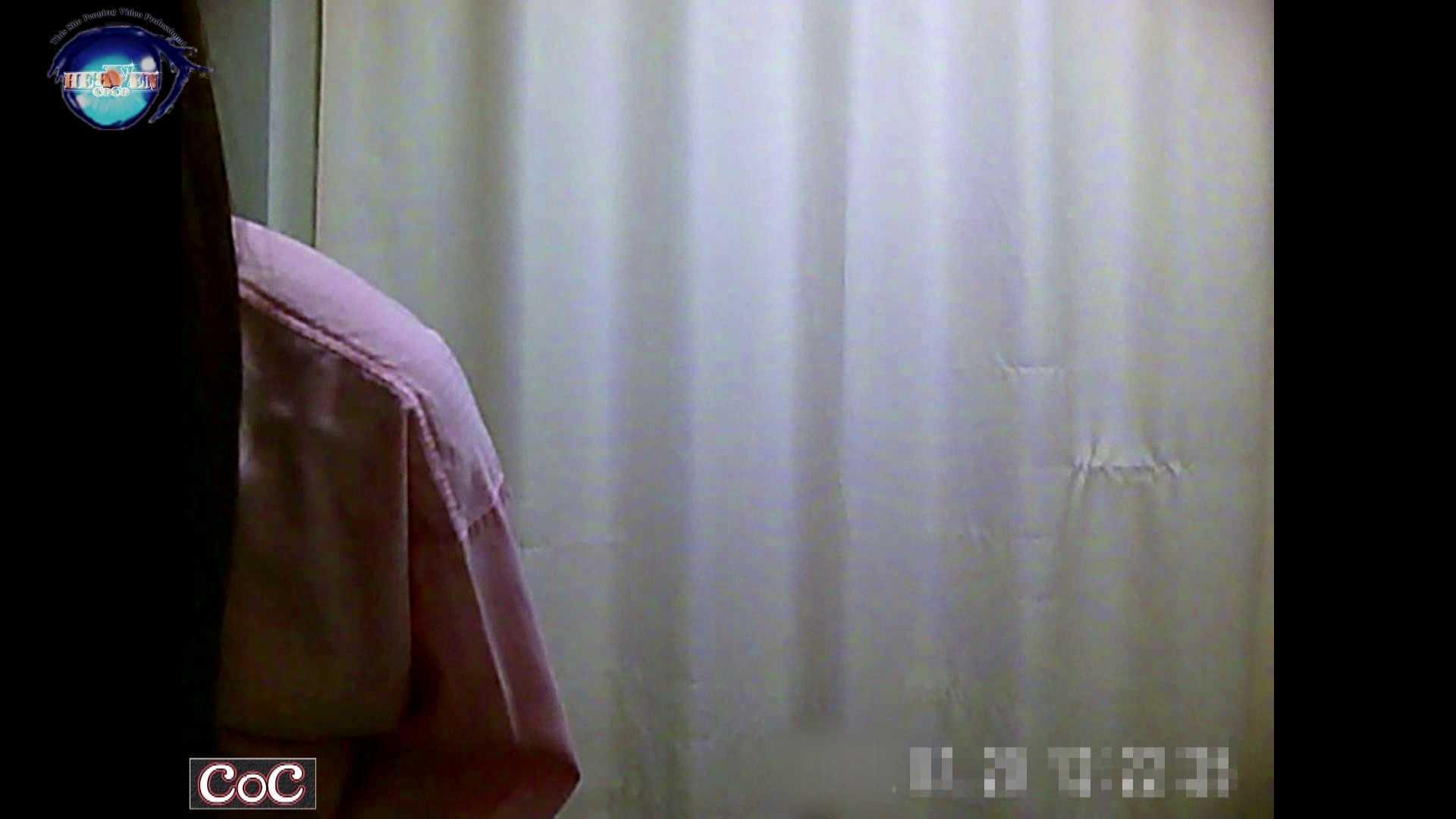 激ヤバ健康診断!着替えの一部始終.vol.04※本編ボカシ・目線無し 着替え | 盗撮特集  104画像 33