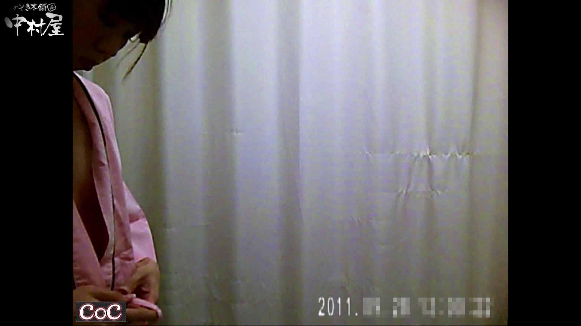 激ヤバ健康診断!着替えの一部始終.vol.40※本編ボカシ・目線無し 裸体   ナース  74画像 4