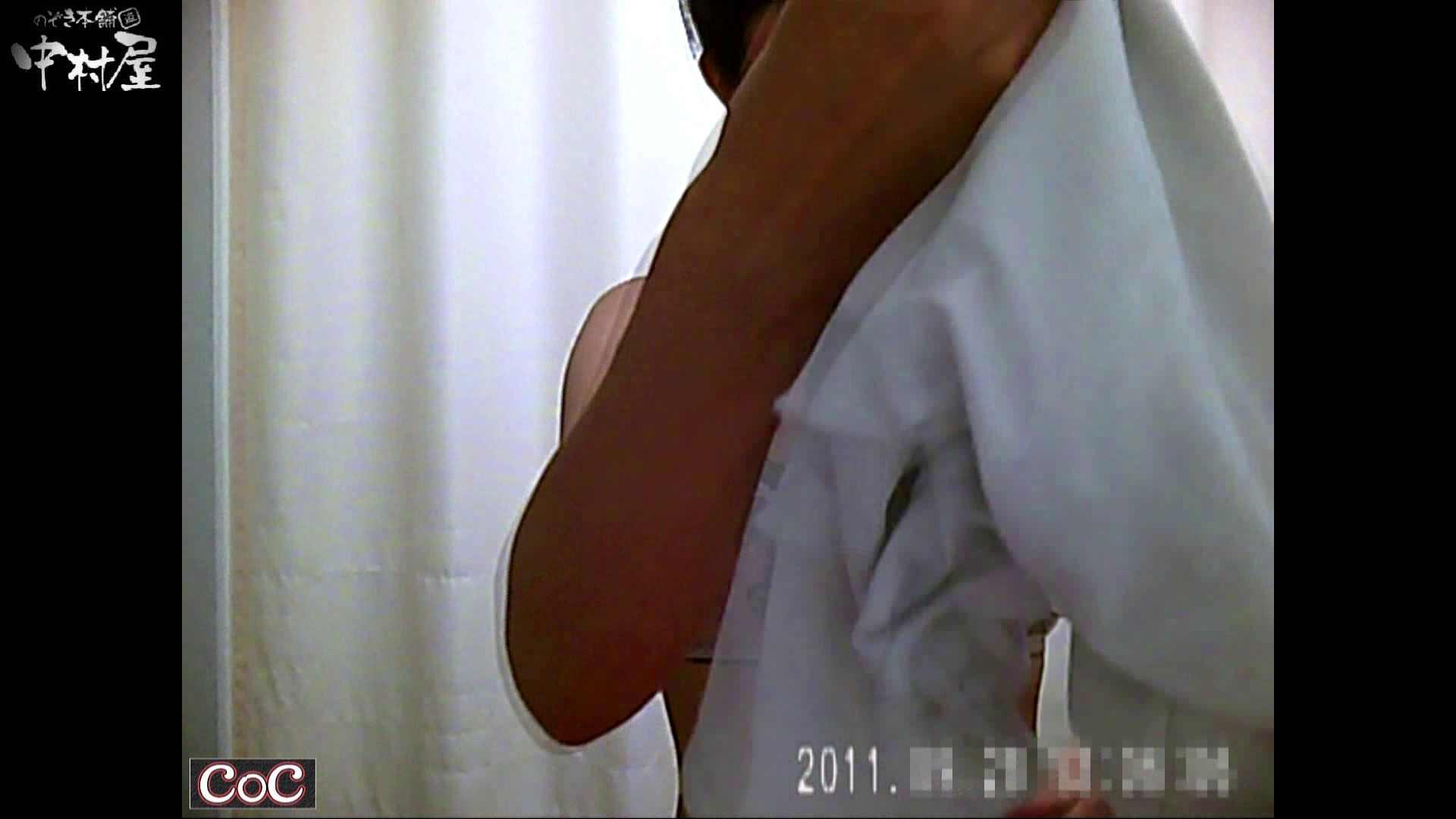 激ヤバ健康診断!着替えの一部始終.vol.40※本編ボカシ・目線無し 裸体   ナース  74画像 10