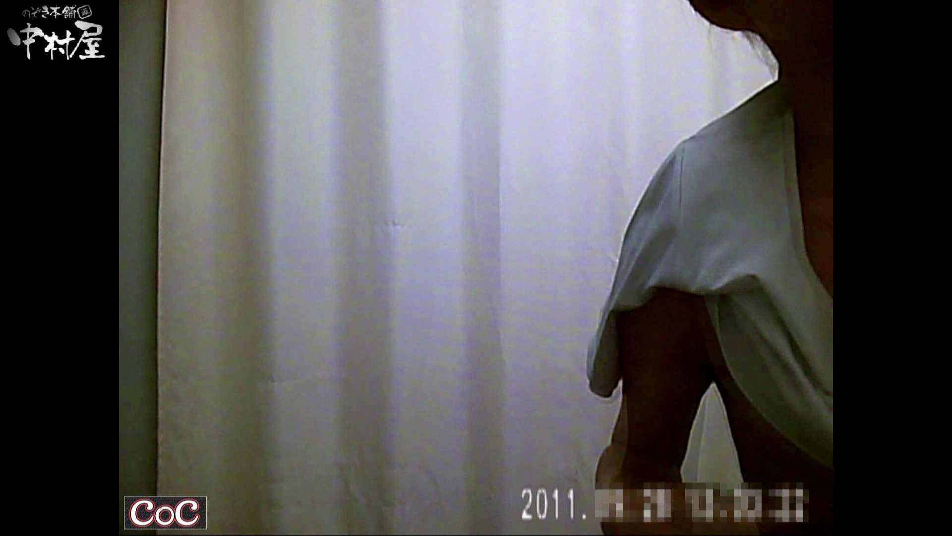 激ヤバ健康診断!着替えの一部始終.vol.40※本編ボカシ・目線無し 裸体   ナース  74画像 70