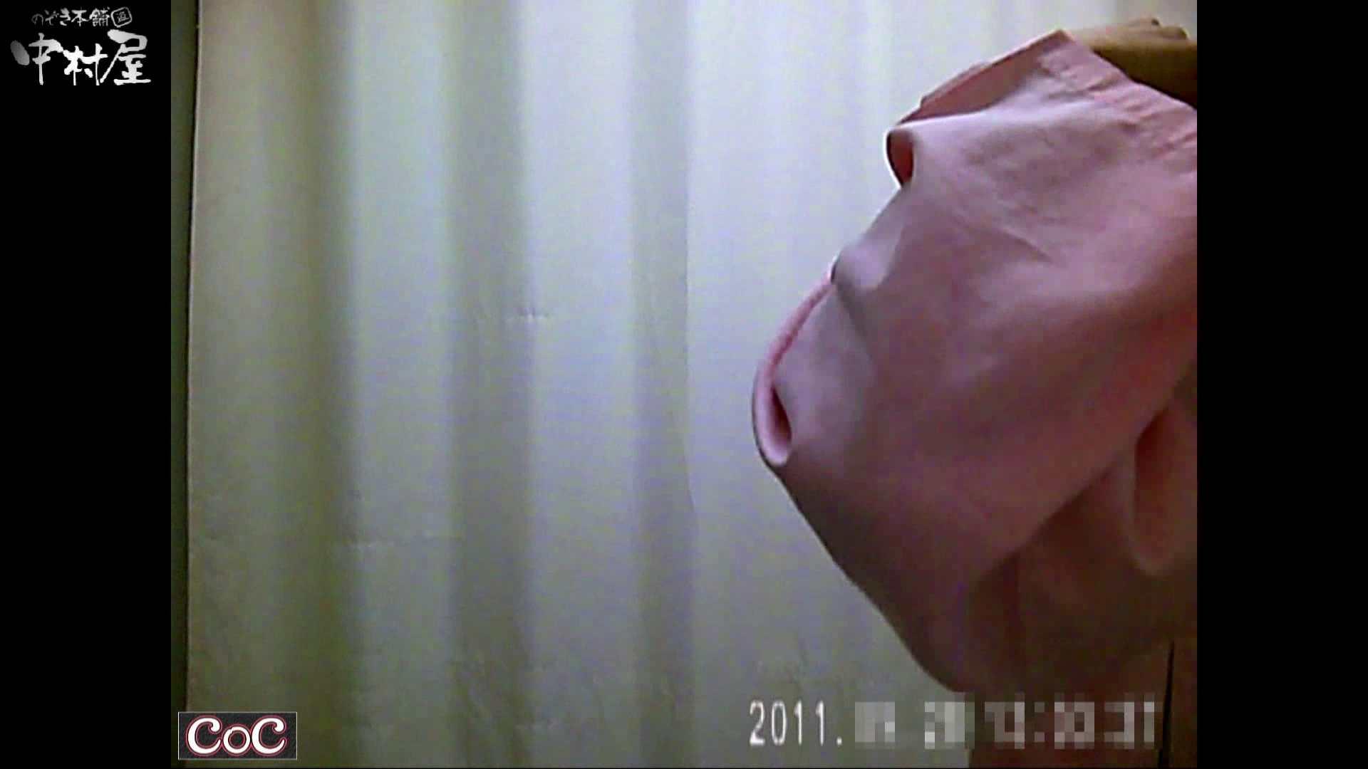 激ヤバ健康診断!着替えの一部始終.vol.40※本編ボカシ・目線無し 裸体   ナース  74画像 74