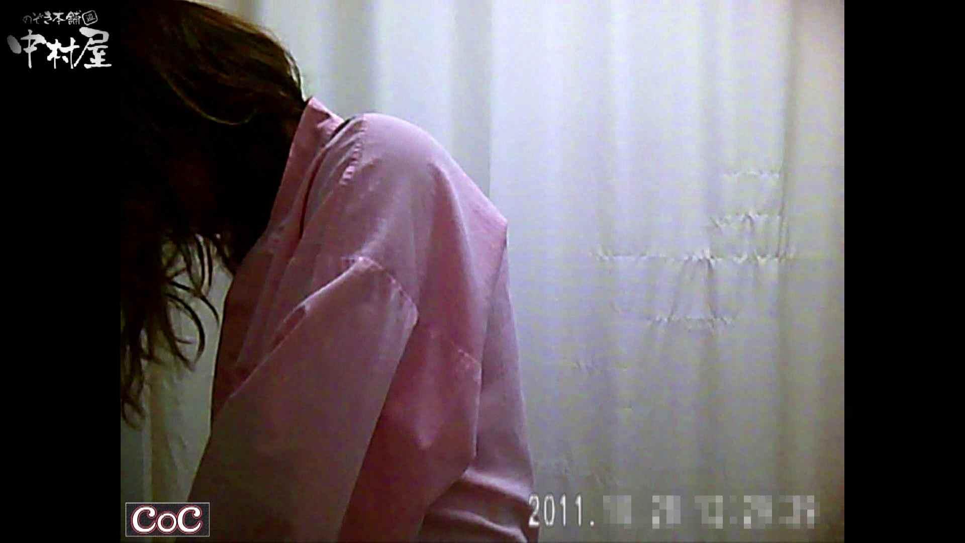 激ヤバ健康診断!着替えの一部始終.vol.75※本編ボカシ・目線無し 裸体   エロギャル  69画像 4