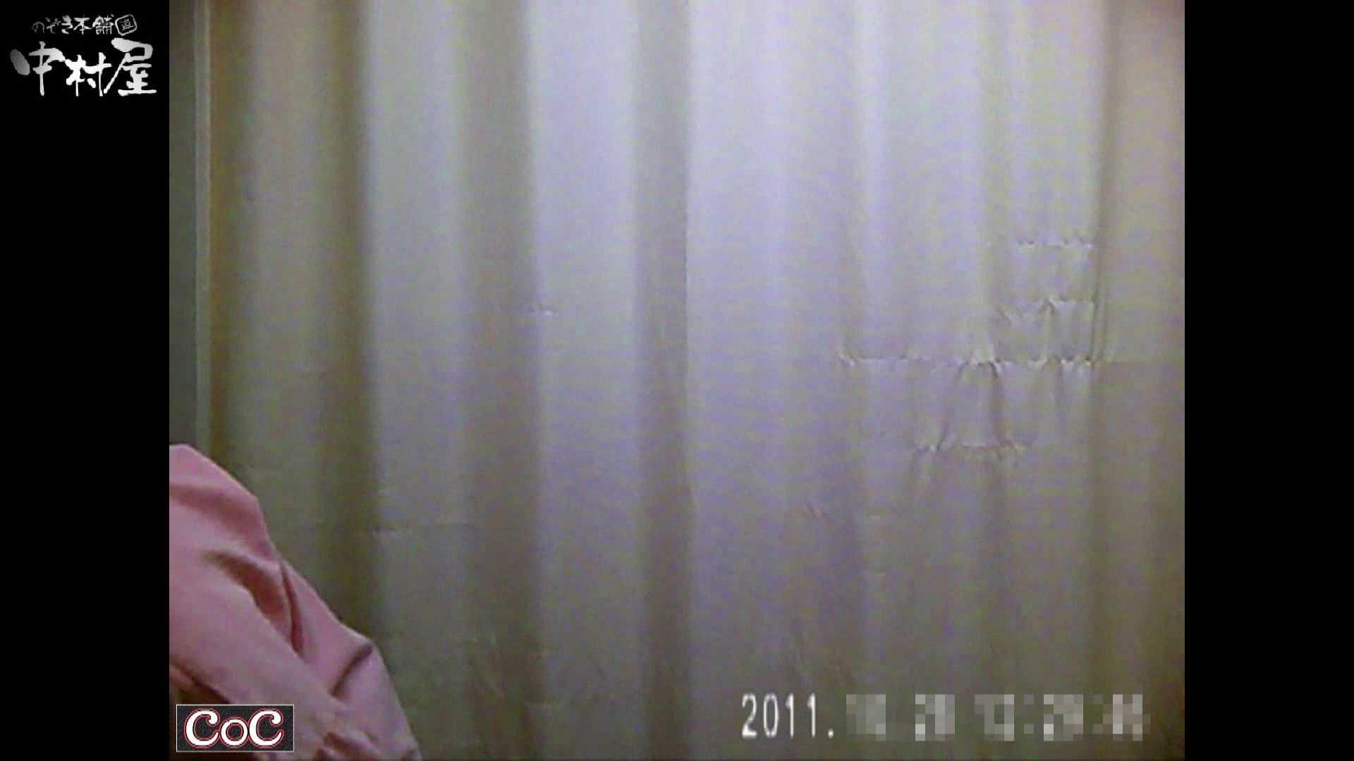 激ヤバ健康診断!着替えの一部始終.vol.75※本編ボカシ・目線無し 裸体   エロギャル  69画像 5