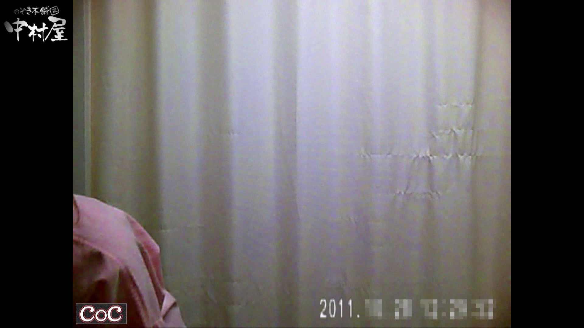 激ヤバ健康診断!着替えの一部始終.vol.75※本編ボカシ・目線無し 裸体   エロギャル  69画像 15