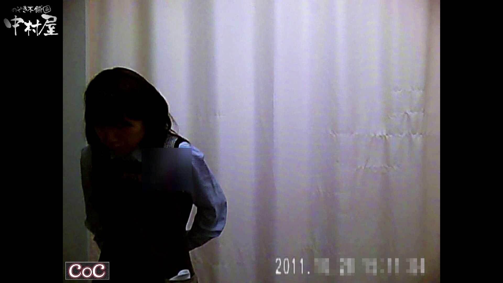 激ヤバ健康診断!着替えの一部始終.vol.75※本編ボカシ・目線無し 裸体   エロギャル  69画像 23