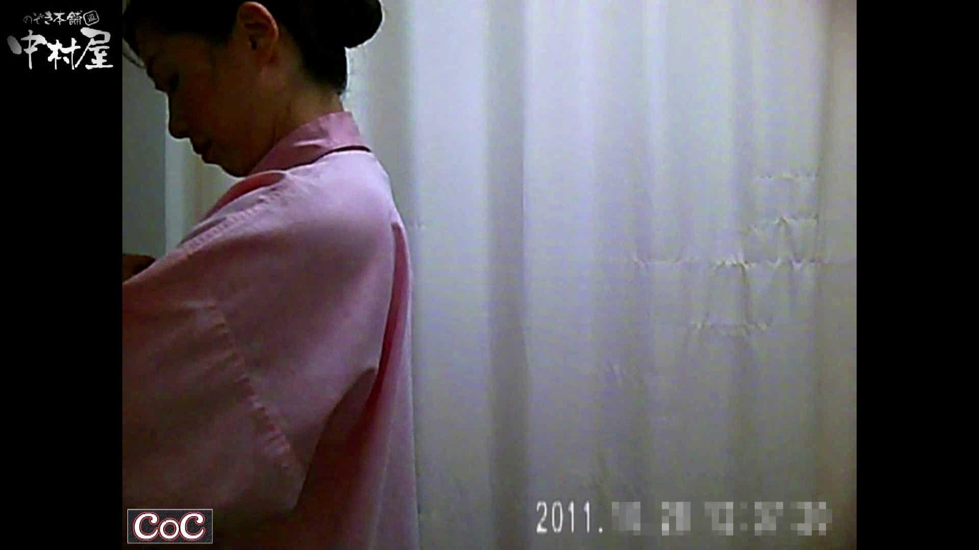 激ヤバ健康診断!着替えの一部始終.vol.75※本編ボカシ・目線無し 裸体   エロギャル  69画像 54