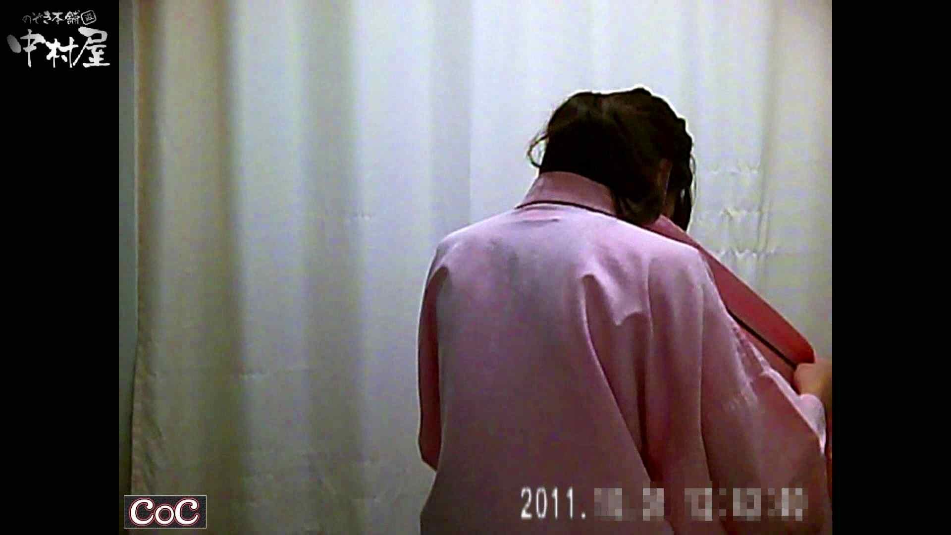 激ヤバ健康診断!着替えの一部始終.vol.78※本編ボカシ・目線無し 盗撮特集 | ナース  65画像 18