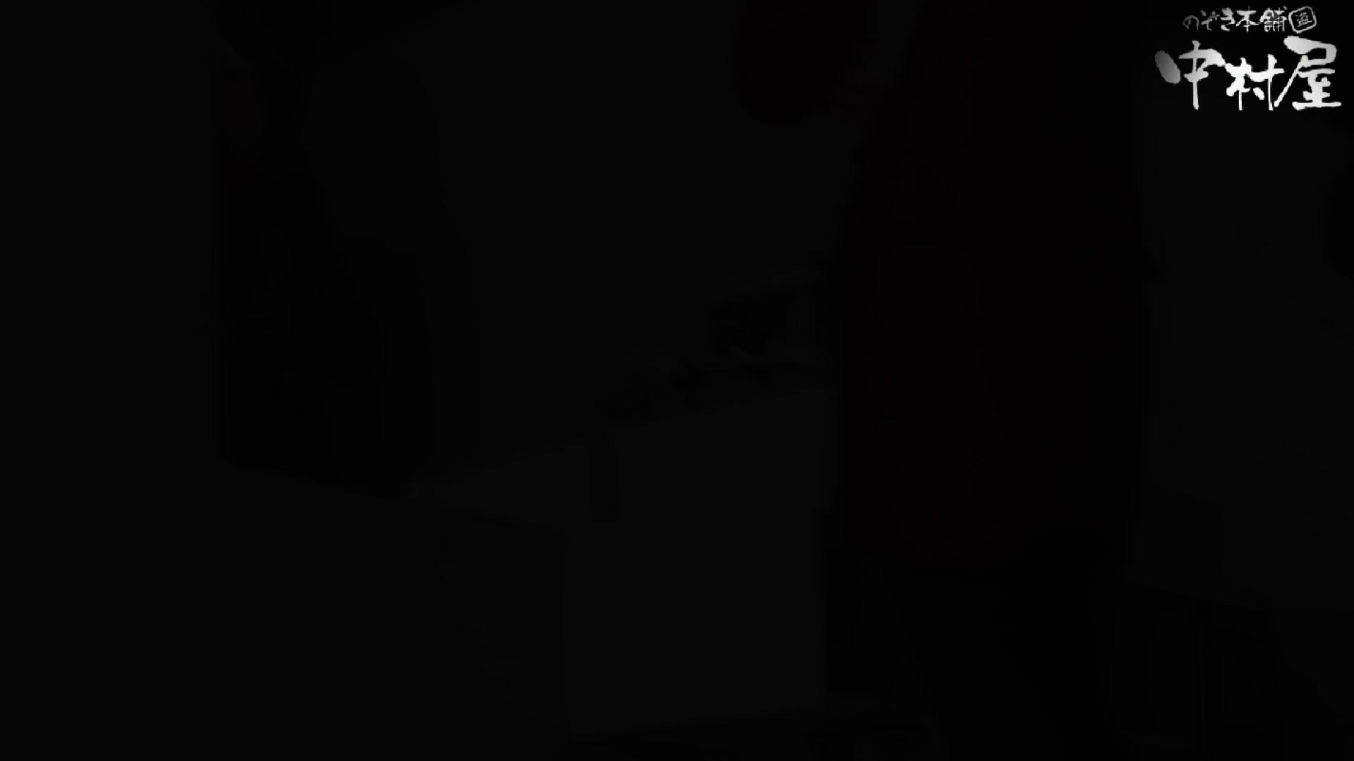 GOD HAND 芸術大学盗撮‼vol.112 盗撮特集 | 洗面所  62画像 8
