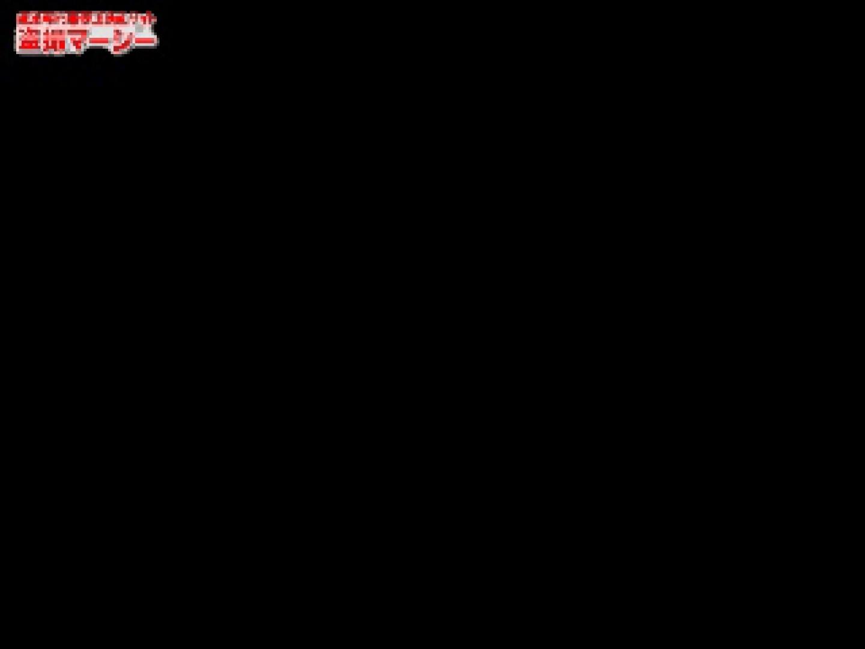 裏・見上げてごらん① 厠 | バックショット  94画像 23
