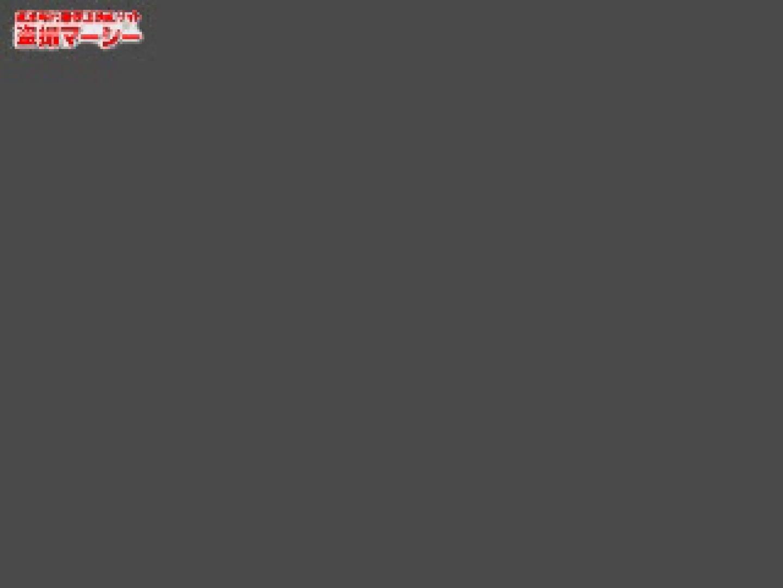 裏・見上げてごらん① 厠 | バックショット  94画像 39