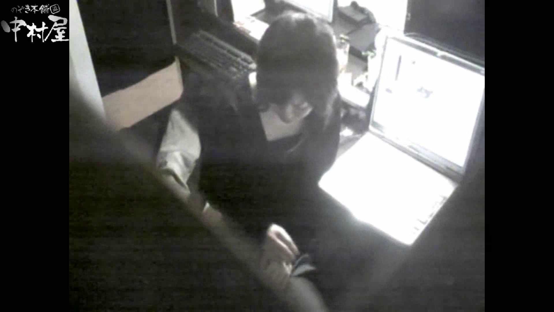 インターネットカフェの中で起こっている出来事 vol.011 カップル   卑猥  84画像 29