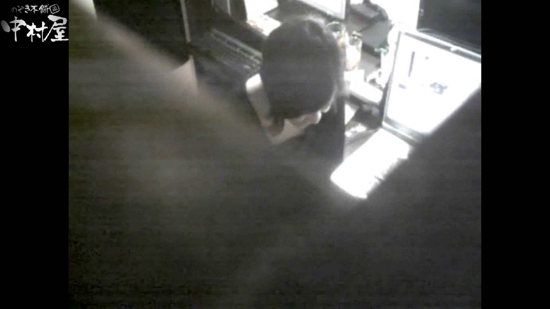 インターネットカフェの中で起こっている出来事 vol.011 カップル   卑猥  84画像 30