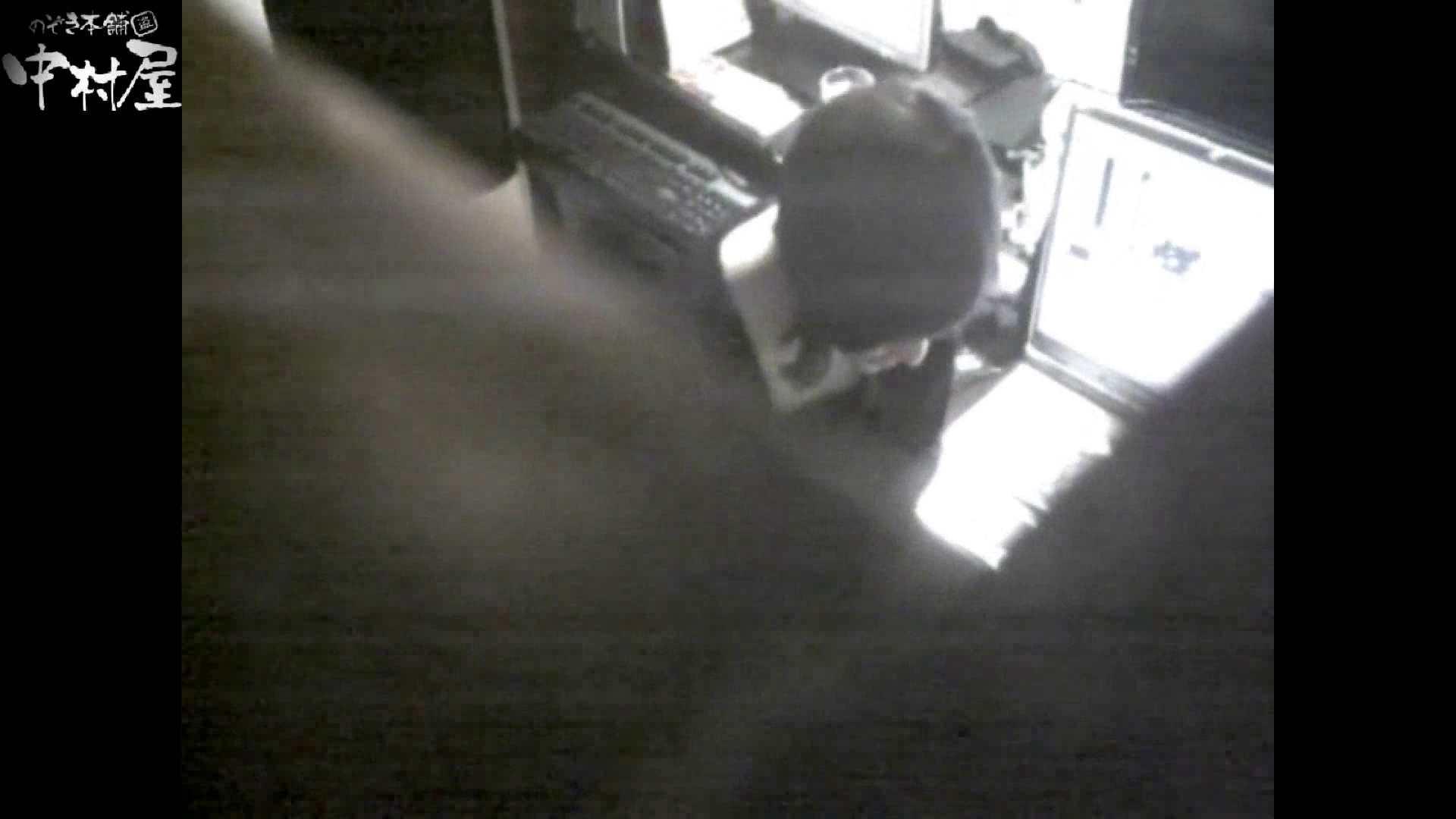 インターネットカフェの中で起こっている出来事 vol.011 カップル   卑猥  84画像 31