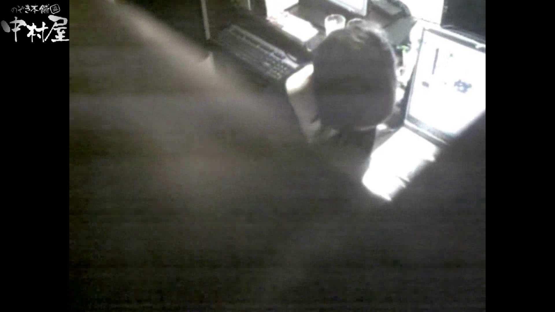 インターネットカフェの中で起こっている出来事 vol.011 カップル   卑猥  84画像 32