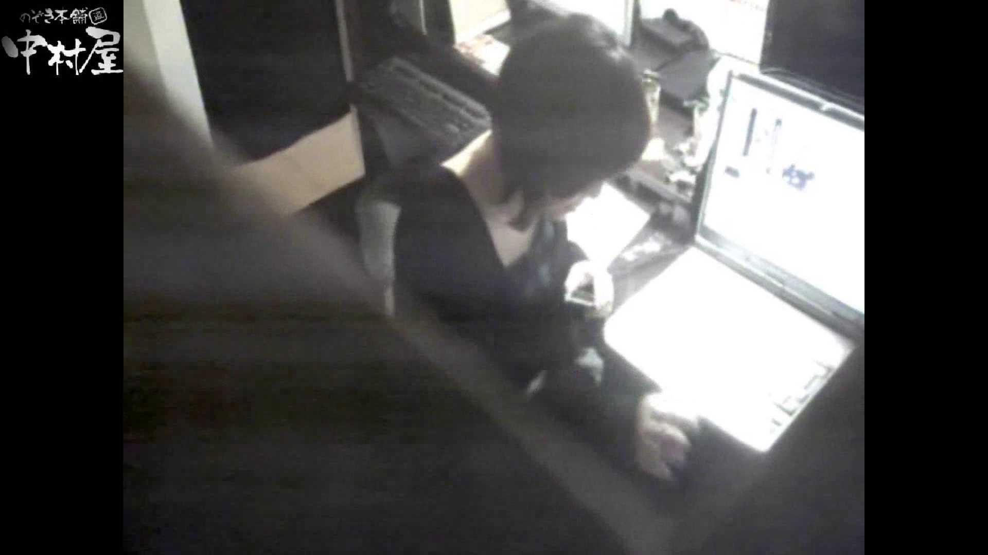 インターネットカフェの中で起こっている出来事 vol.011 カップル   卑猥  84画像 40