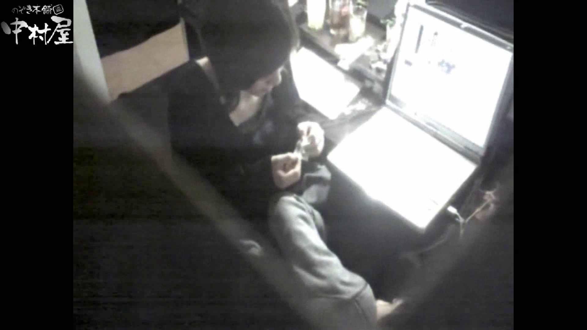 インターネットカフェの中で起こっている出来事 vol.011 カップル   卑猥  84画像 44