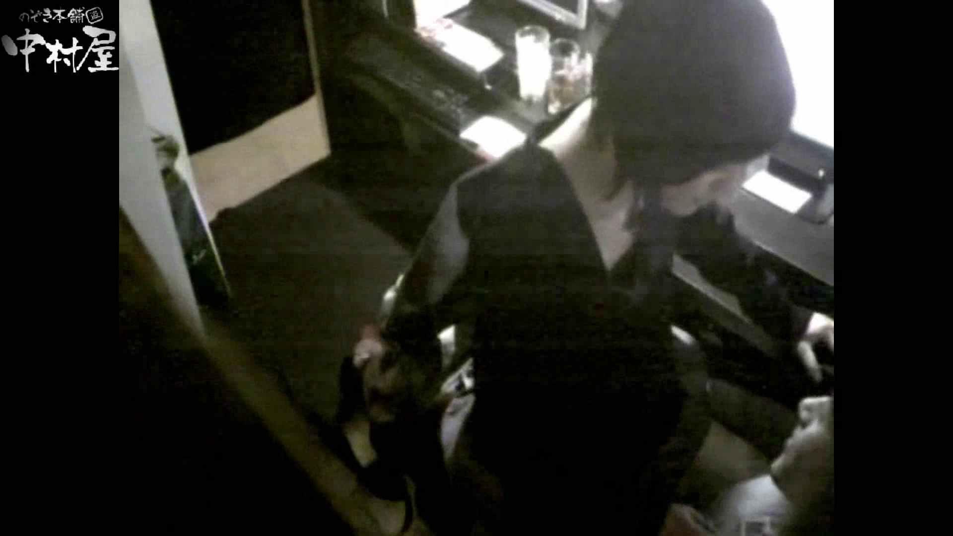インターネットカフェの中で起こっている出来事 vol.011 カップル   卑猥  84画像 72