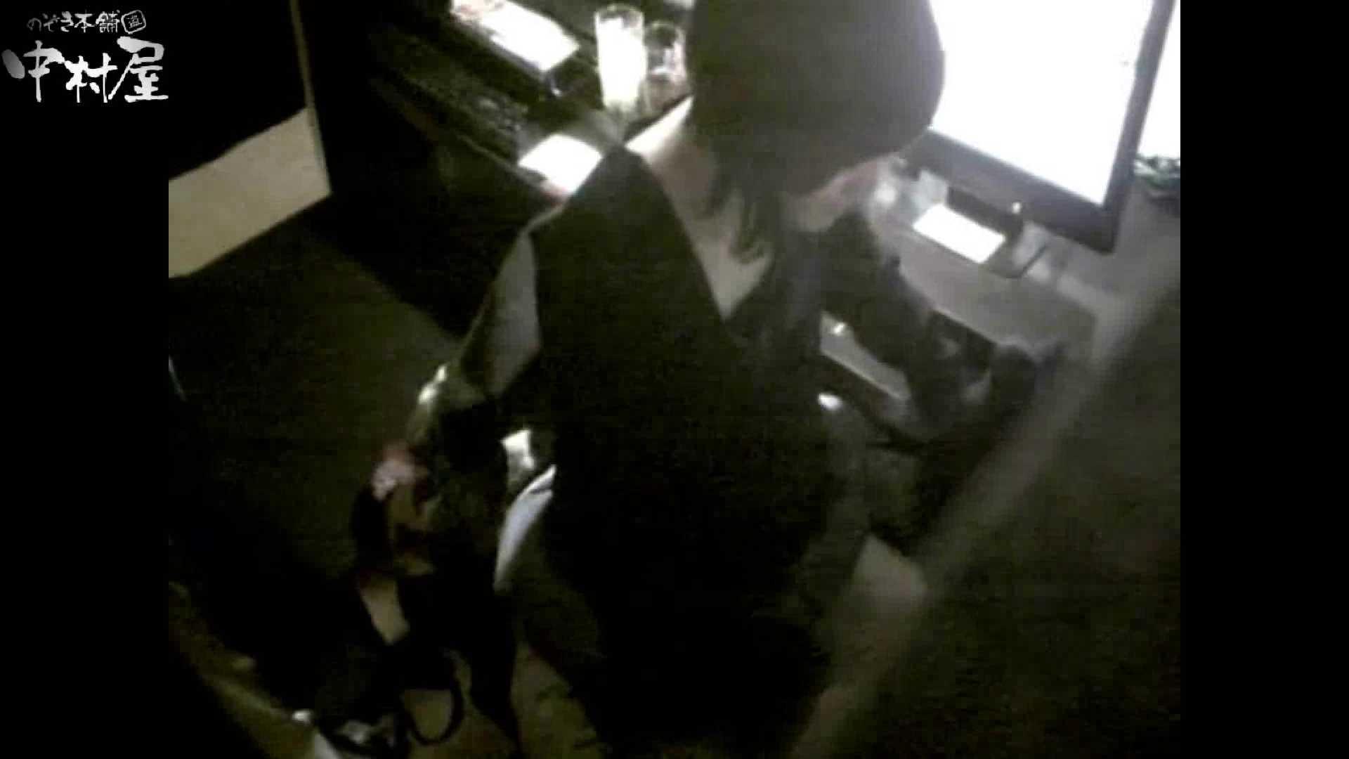 インターネットカフェの中で起こっている出来事 vol.011 カップル   卑猥  84画像 73