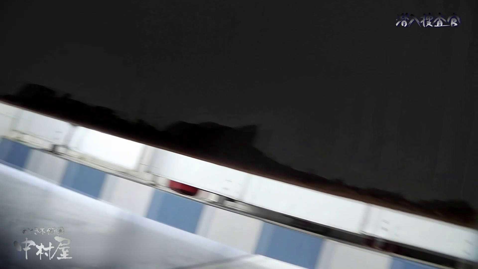 なんだこれ!35 完全に閉じている純白な「蕾」後編 潜入画像 | 0  78画像 9