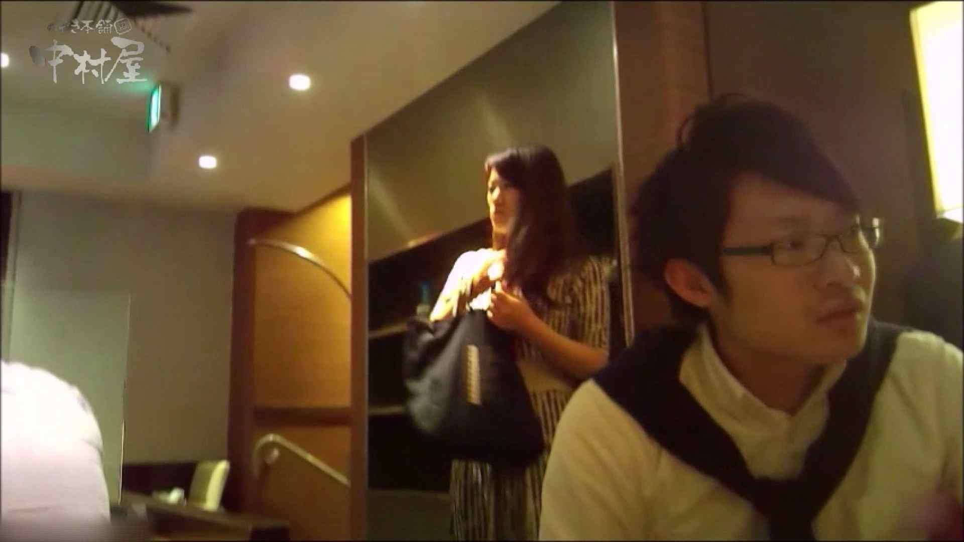 女子トイレ盗撮~某ファミレス編~vol.39 女子トイレ | 潜入画像  109画像 1