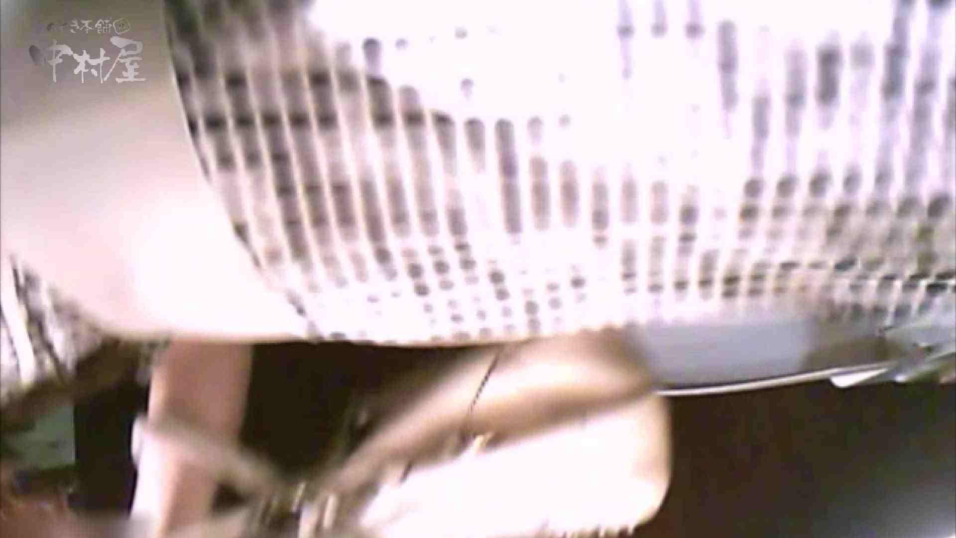 女子トイレ盗撮~某ファミレス編~vol.39 女子トイレ | 潜入画像  109画像 37