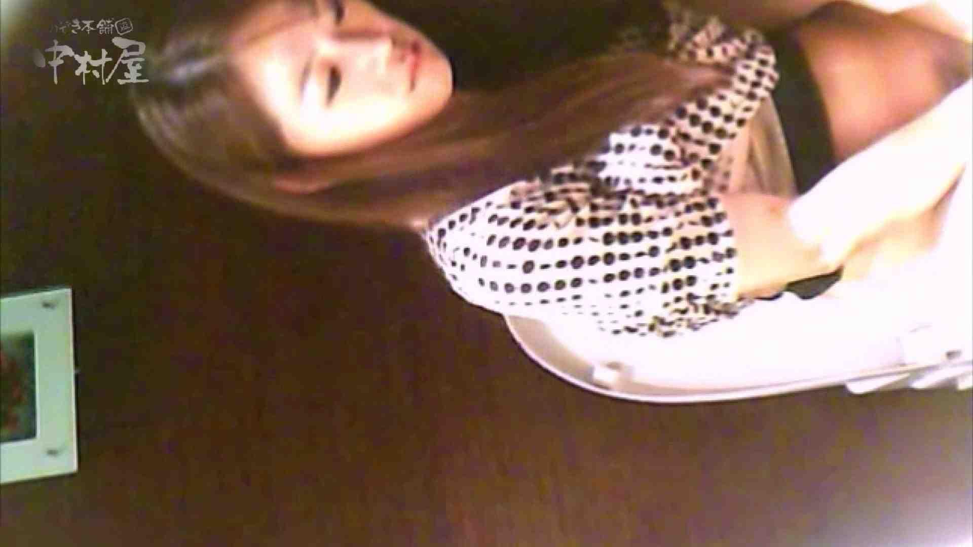 女子トイレ盗撮~某ファミレス編~vol.39 女子トイレ | 潜入画像  109画像 55