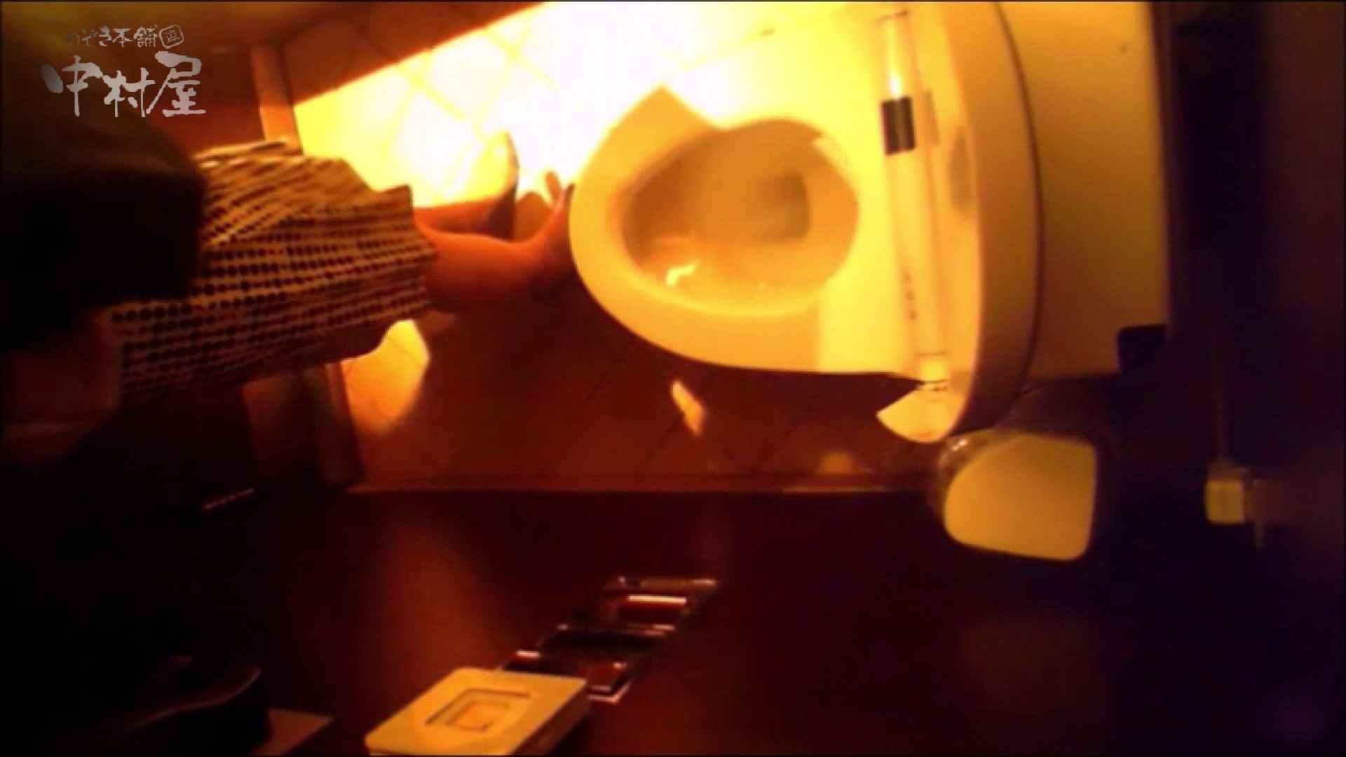 女子トイレ盗撮~某ファミレス編~vol.39 女子トイレ | 潜入画像  109画像 96