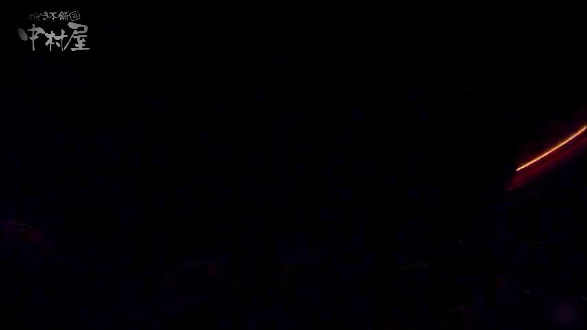 女子トイレ盗撮~某ファミレス編~vol.39 女子トイレ | 潜入画像  109画像 107