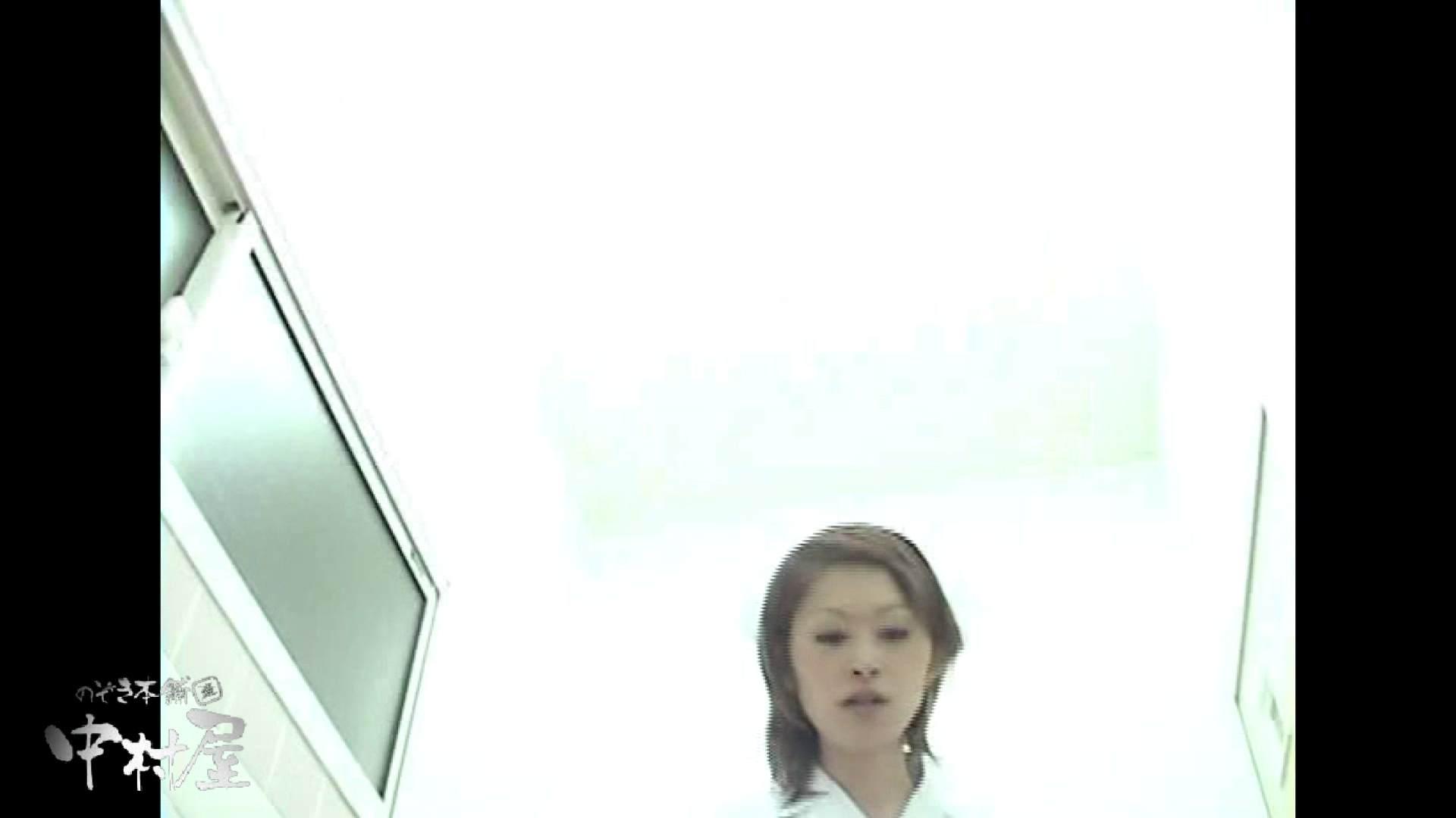 VIP配信している都内某大学病院編 和式イ更所盗撮 一部公開‼ トイレ | 盗撮特集  91画像 61