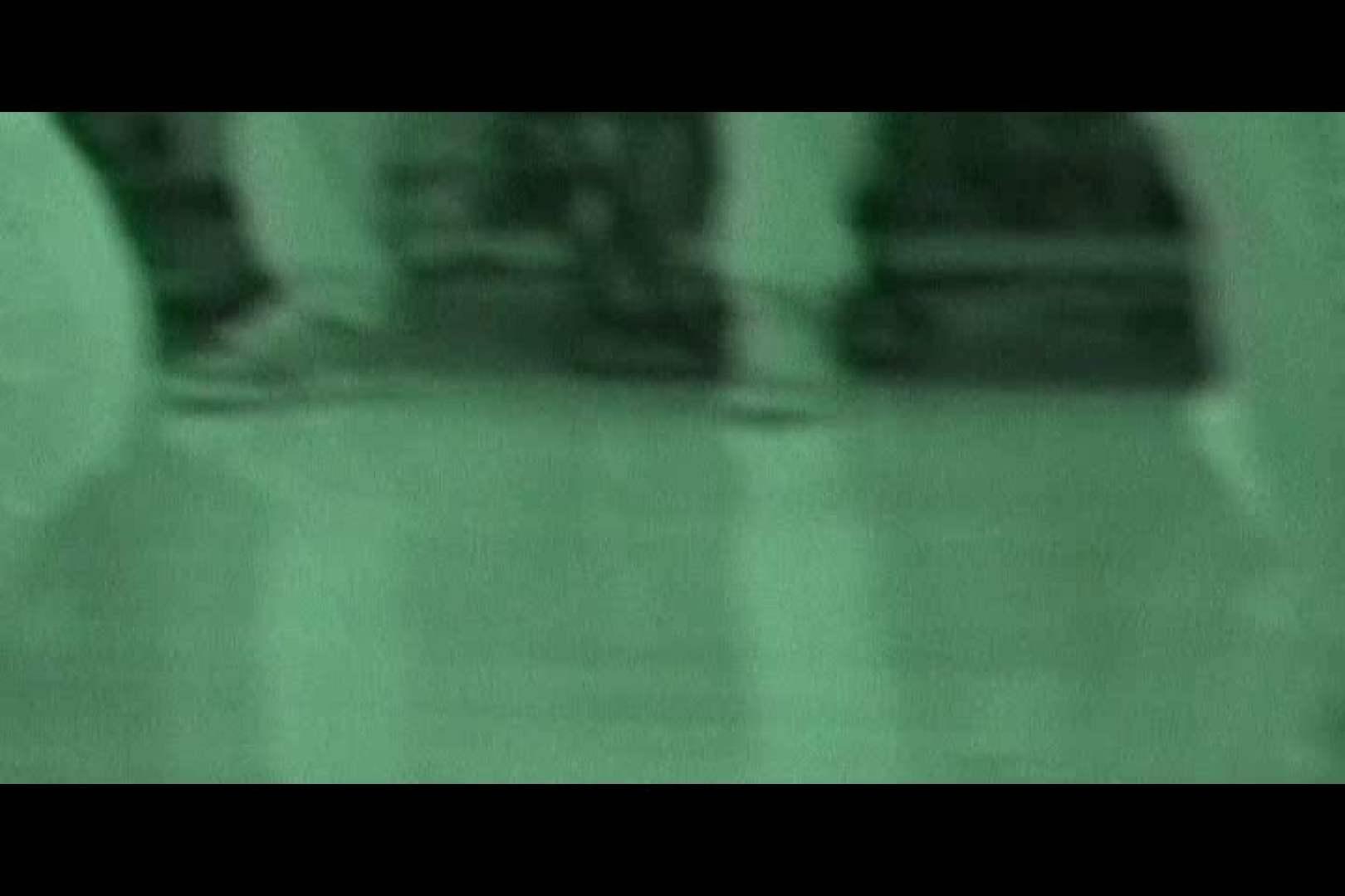 赤外線ムレスケバレー(汗) vol.16 赤外線 | アスリート  50画像 45