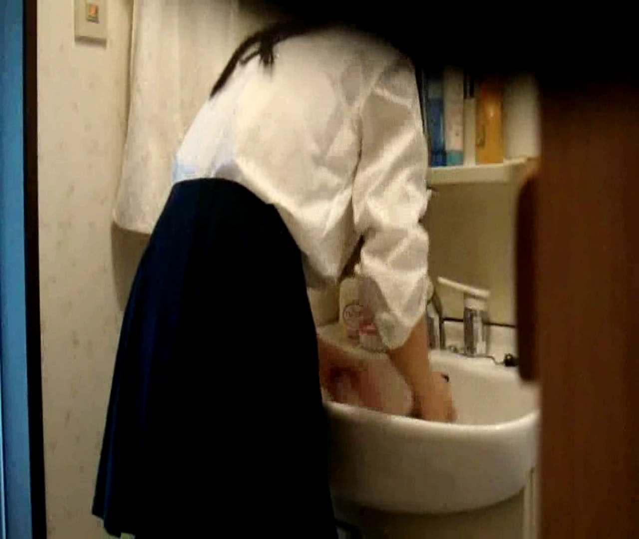 二人とも育てた甲斐がありました… vol.05 まどかが洗顔後にブラを洗濯 盗撮特集   おまんこ  86画像 9