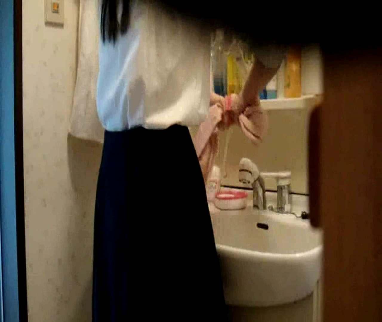 二人とも育てた甲斐がありました… vol.05 まどかが洗顔後にブラを洗濯 盗撮特集   おまんこ  86画像 14