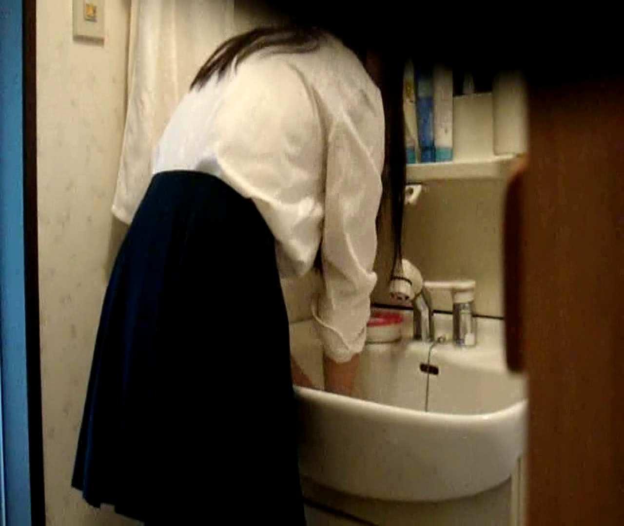 二人とも育てた甲斐がありました… vol.05 まどかが洗顔後にブラを洗濯 盗撮特集   おまんこ  86画像 21