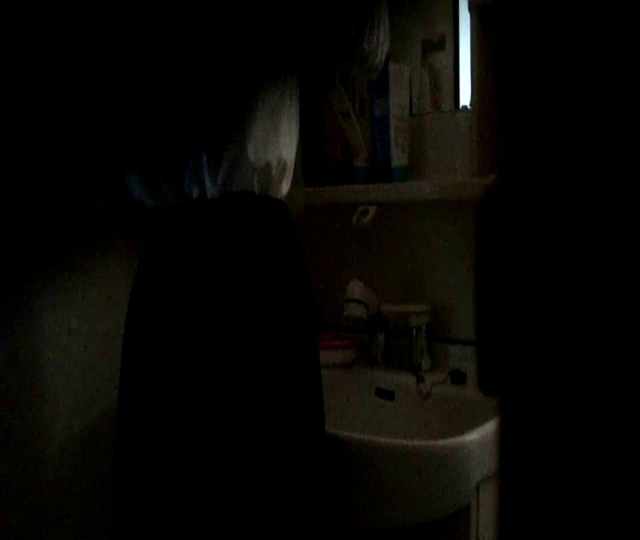 二人とも育てた甲斐がありました… vol.05 まどかが洗顔後にブラを洗濯 盗撮特集   おまんこ  86画像 29