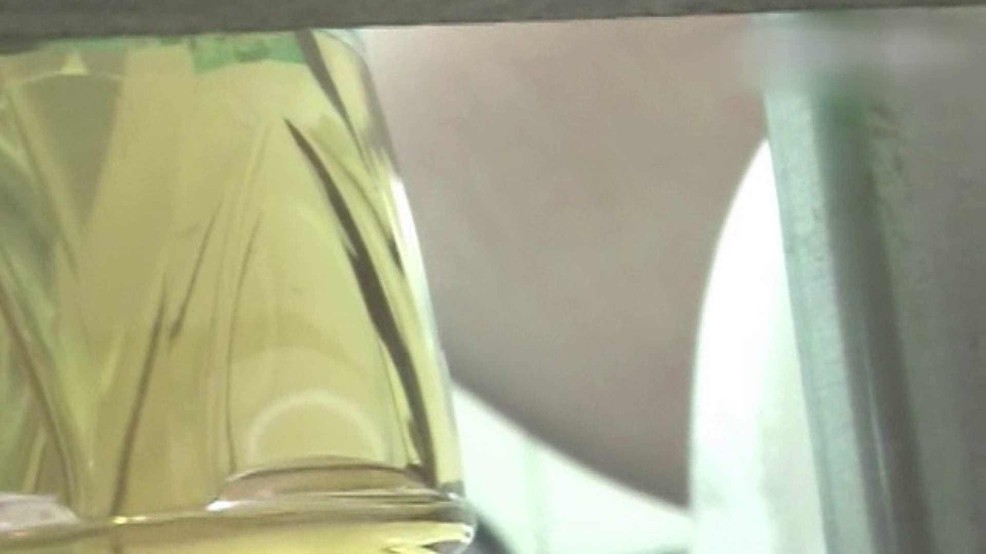 ロックハンドさんの盗撮記録File.13 接写   黄金水  69画像 10