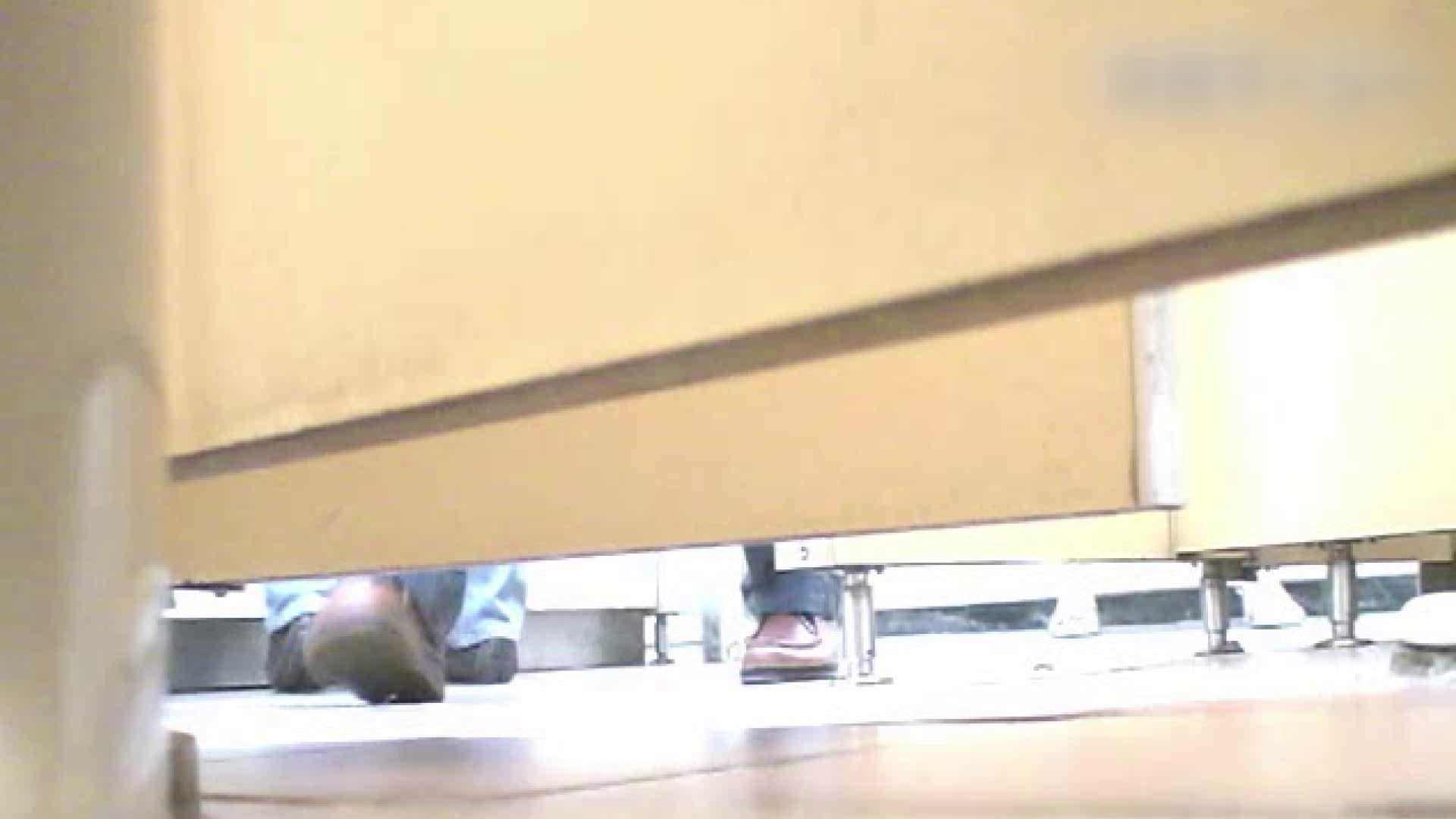 ロックハンドさんの盗撮記録File.16 黄金水 | パンティ  95画像 1